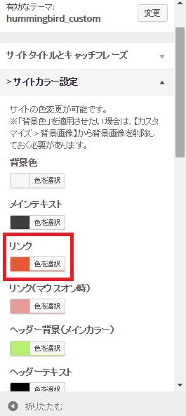 linkcolor1