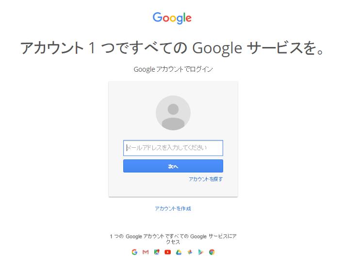googleseachconsole1