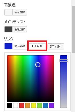 linkcolor2