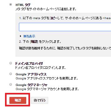googleseachconsole8
